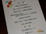 7.1�A大人の誕生会.JPG