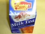 6.27�Aお茶と紅茶とマンゴーと.JPG